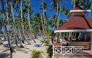Grand Bahia Principe La Romana Dominican Republic - Resort