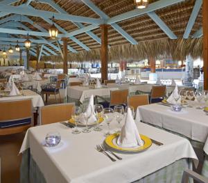 Ibersostar Punta Cana Dominican Republic - La Cana