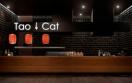 Catalonia Costa Mujeres - Tao Cat